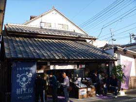 富岡製糸3.JPG