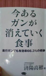 20110108125510.jpg