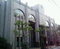帝塚山学院