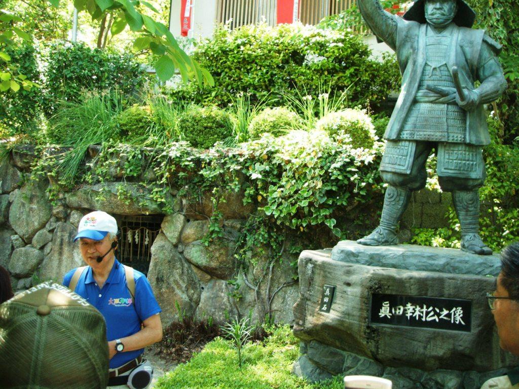 真田幸村像(三光神社)