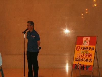 平松市長の挨拶