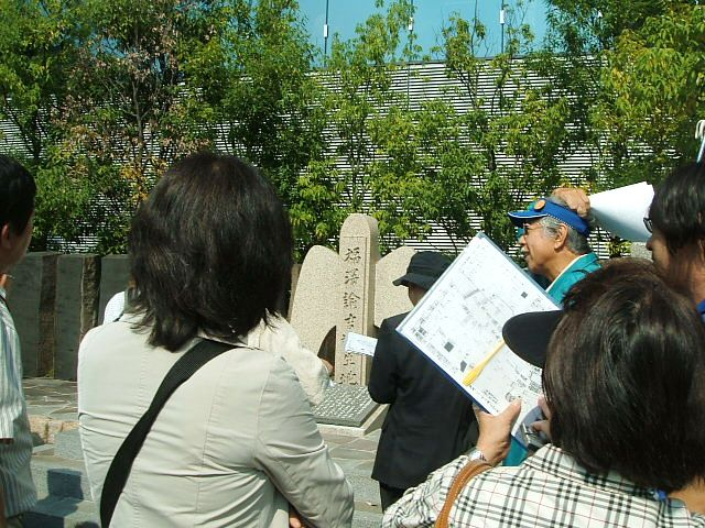 福沢諭吉生誕の地碑