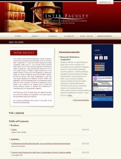 オンラインジャーナル「Inter Faculty」