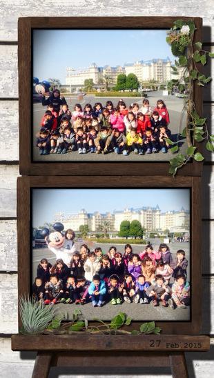 PhotoTouch.jpg