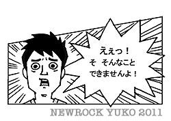 BBM漫画