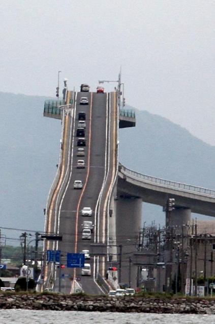 べたふみ坂江島大橋