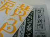 20070428_309038.JPG