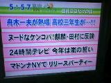 080502_0557~010001.JPG