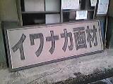 100325_1255~010001.jpg
