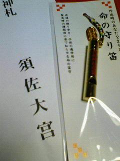 200808212132001.jpg