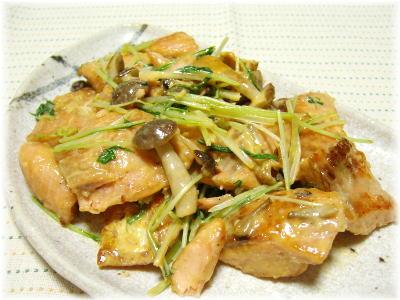 鮭のコチュジャン炒め