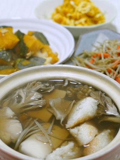 ミニきりたんぽ鍋
