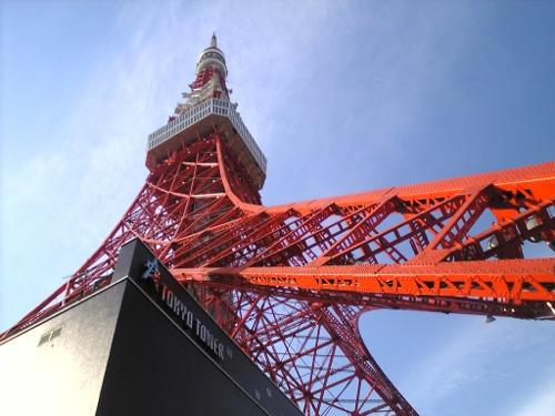 ナポリタン@東京タワー