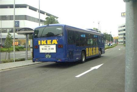 IKEA港北