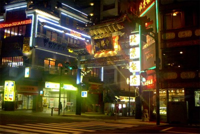 夜の横浜散歩