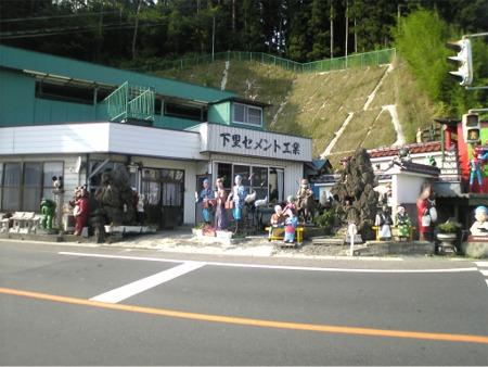 【福島県】現代のオニンギョウサマ【船引町】