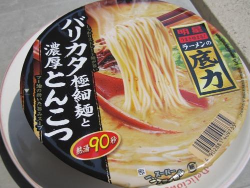 バリカタ極細麺と濃厚とんこつ