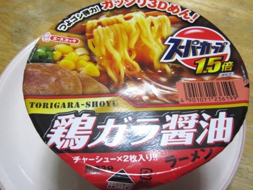 スーパーカップ 1.5倍 鶏ガラ醤油ラーメン