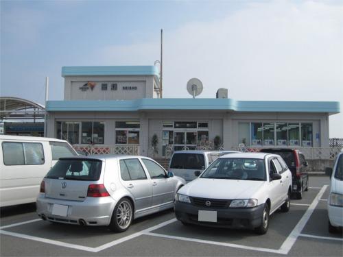 西湘バイパス 西湘PA(下り)