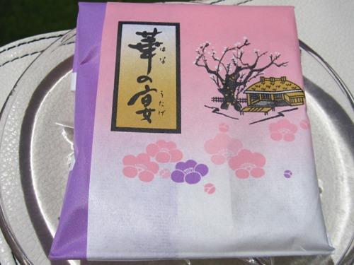 菓子詰合せ 伊豆銘菓撰 華の宴(はなのうたげ)