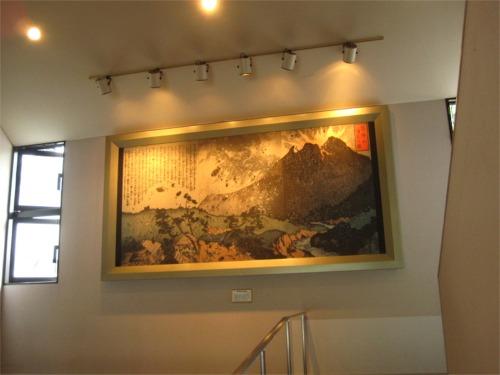 噴火 磐梯 記念 館 山
