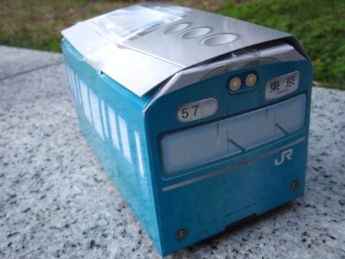 「遍(AMANE)・SHIKI」の電車パン