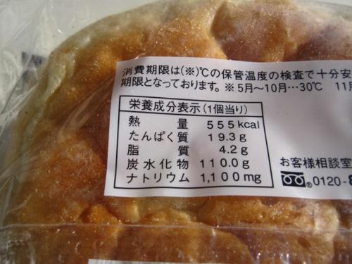 ヤマザキ パン・ド・カンパーニュ