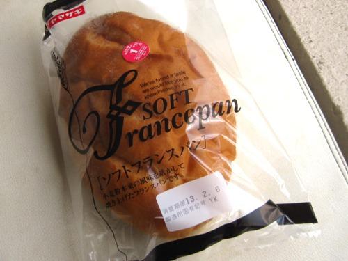 ヤマザキ ソフトフランスパン