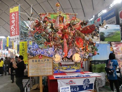 青森県八戸市八戸三社大祭のディスプレイがどど〜んと。