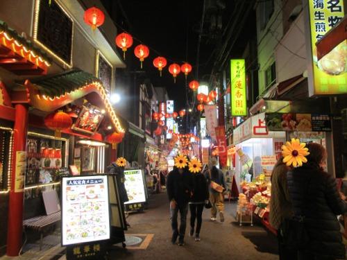 中華街に来ました。 夜の中華街も雰囲気があっていいですね〜♪