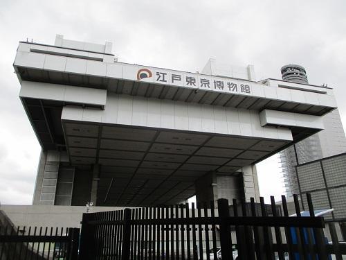 江戸東京博物館に来ました!