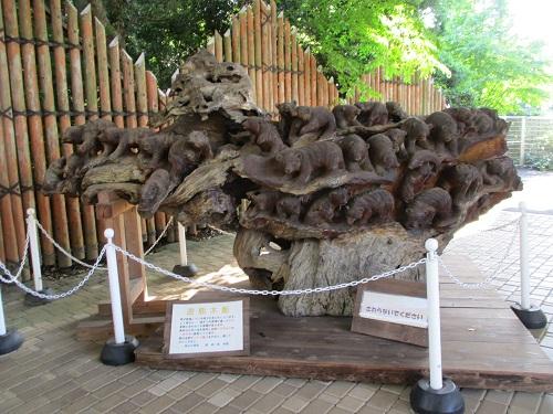 よこはま動物園ズーラシア 遊熊木彫