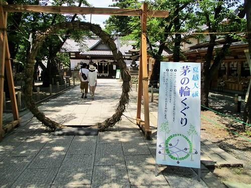 眞田神社に来ました。