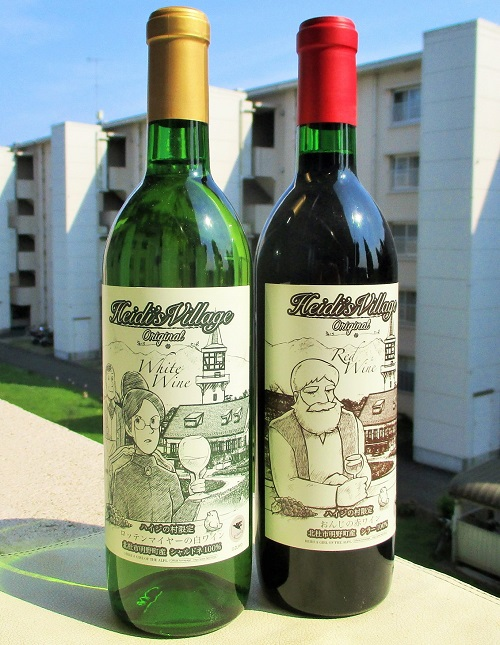 山梨県立フラワーセンター ハイジの村 オリジナルワイン