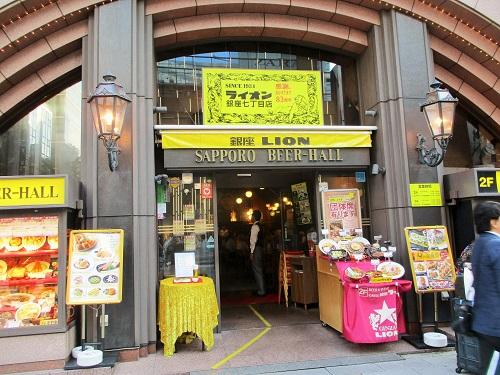 ビヤホールライオン 銀座七丁目店