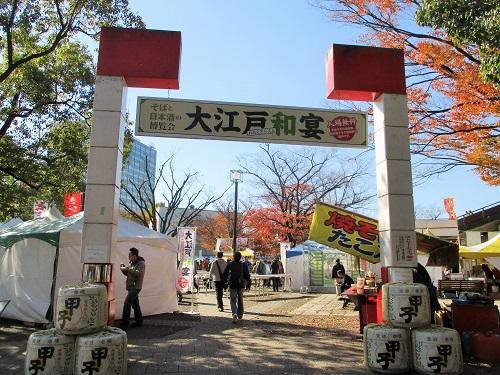 大江戸和宴2017 そばと日本酒の博覧会