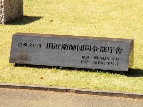 東京国立近代美術館工芸館に来ました。