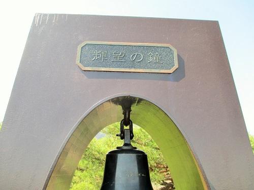 デッキには、「輝望の鐘」という大きな鐘が設置されております。