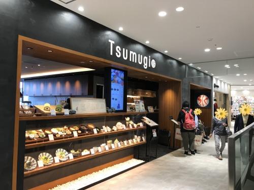 café solare Tsumugi