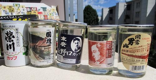 会津みちのく酒紀行  限定酒、呑んでくなんしょ〜