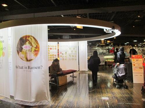 新横浜ラーメン博物館 2018年11月