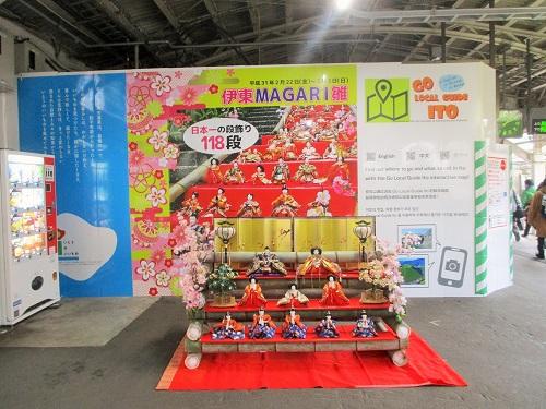 伊東MAGARI雛 日本一の段飾り 118段
