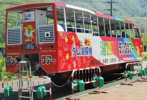 ダム湖探検 湯西川ダックツアー 水と陸を存分に満喫!!