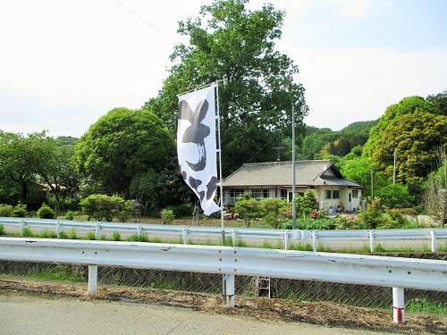 【栃木県鹿沼市】宮入そば にらそば 2019年5月