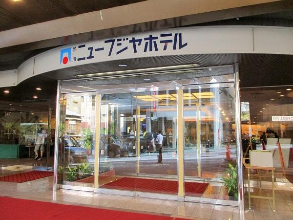 熱海ニューフジヤホテル 2019年7月