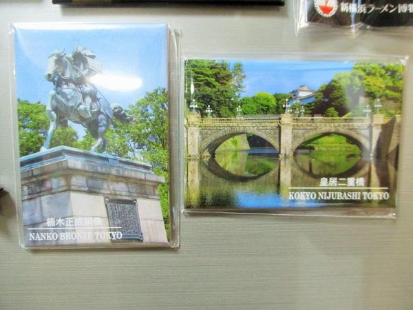 皇居外苑 楠木正成像と楠公レストハウス 【2019年12月】