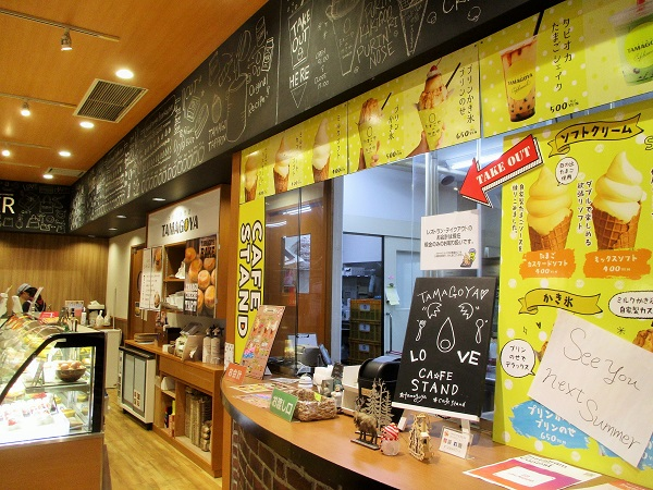 たまご専門店 TAMAGOYA 静岡のパンケーキ【2019年12月】