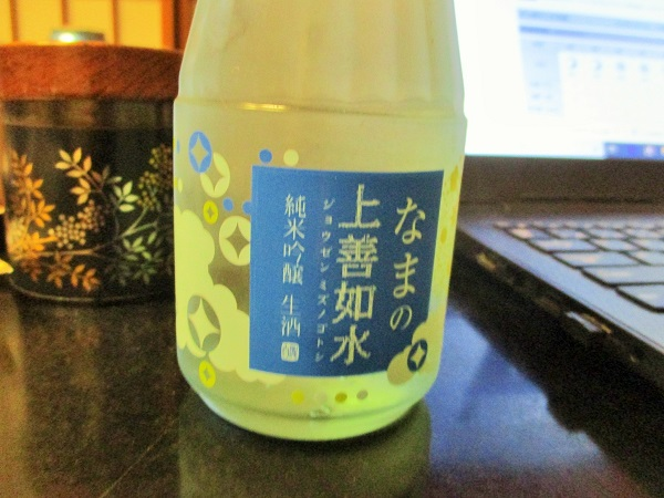 なまの上善如水 純米吟醸 生酒