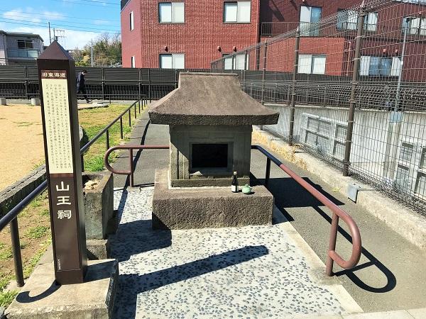 矢部トンネルの丘公園【2020年2月】