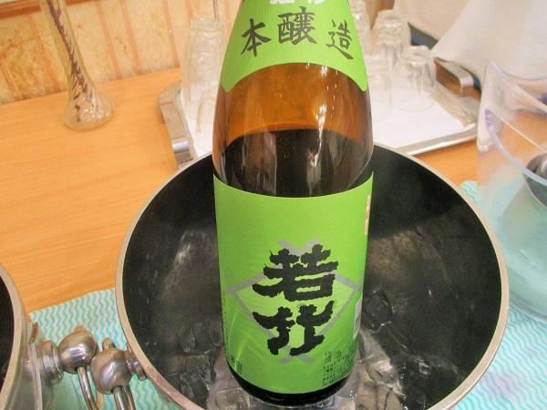 本醸造 若竹